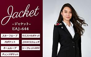 ダイイチのおすすめ【ジャケット/女性用事務服・オフィスウェア】